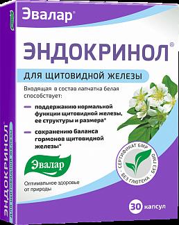 Эндокринол капс. 0,275г n30