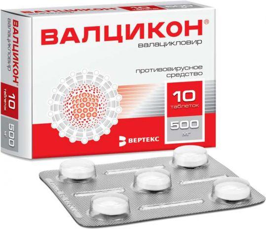 Валцикон 500мг 10 шт. таблетки, фото №1