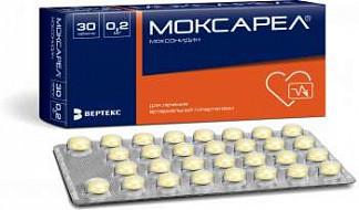 Моксарел 0,2мг 30 шт. таблетки покрытые оболочкой