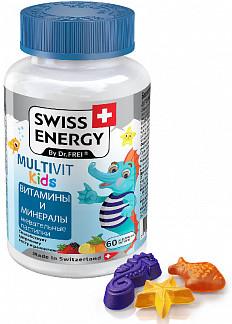 Свисс энерджи мультивитамин кидс пастилки жевательные 60 шт.