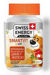 Свисс энерджи смартвит кидс таблетки жевательные 60 шт.
