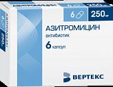 Азитромицин 250мг n6 капс. вертекс