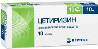 Цетиризин 10мг n10 таб. покрытые пленочной оболочкой