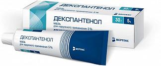 Декспантенол 5% 30г мазь д/наружного применения