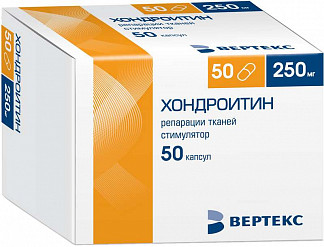 Хондроитин 250мг n50 капс. вертекс