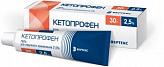 Кетопрофен 2,5% 30г гель д/наружного применения вертекс