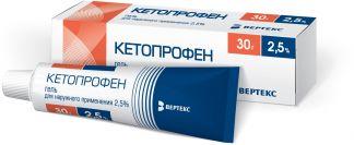 Кетопрофен 2,5% 30г гель д/наружного применения
