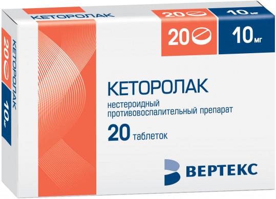Кеторолак 10мг 20 шт. таблетки, фото №1
