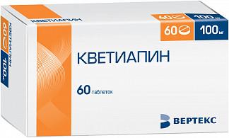 Кветиапин-вертекс 100мг 60 шт. таблетки покрытые пленочной оболочкой