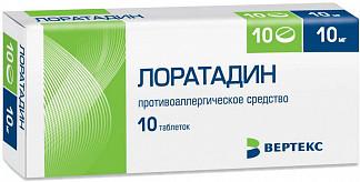 Лоратадин-вертекс 10мг 10 шт. таблетки