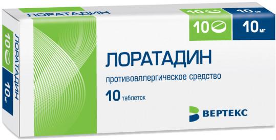 Лоратадин-вертекс 10мг 10 шт. таблетки, фото №1