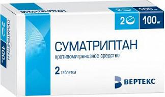 Суматриптан 100мг 2 шт. таблетки покрытые пленочной оболочкой