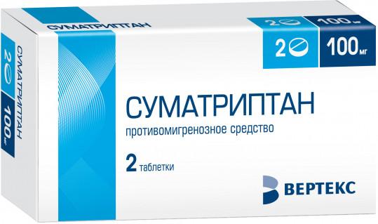 Суматриптан 100мг 2 шт. таблетки покрытые пленочной оболочкой, фото №1