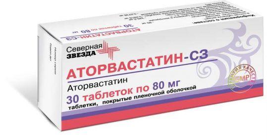 Аторвастатин-сз 80мг 30 шт. таблетки покрытые пленочной оболочкой, фото №1