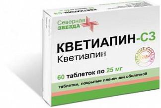 Кветиапин-сз 25мг 60 шт. таблетки покрытые пленочной оболочкой