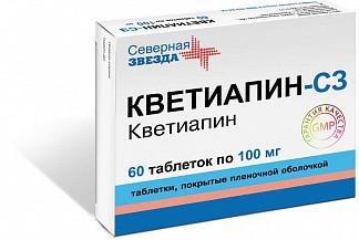 Кветиапин-сз 100мг 60 шт. таблетки покрытые пленочной оболочкой