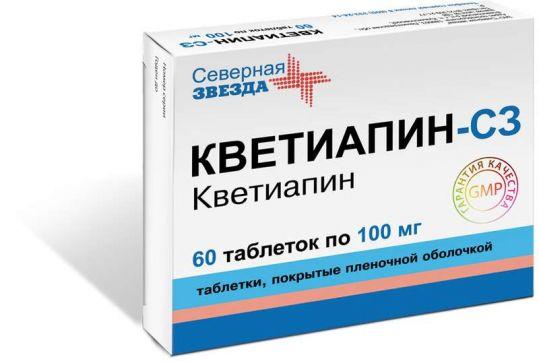 Кветиапин-сз 100мг 60 шт. таблетки покрытые пленочной оболочкой, фото №1