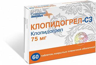 Клопидогрел-сз 75мг 60 шт. таблетки покрытые пленочной оболочкой