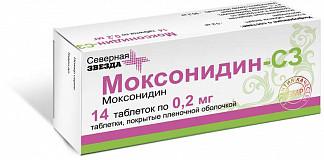 Моксонидин-сз 0,2мг 14 шт. таблетки покрытые пленочной оболочкой