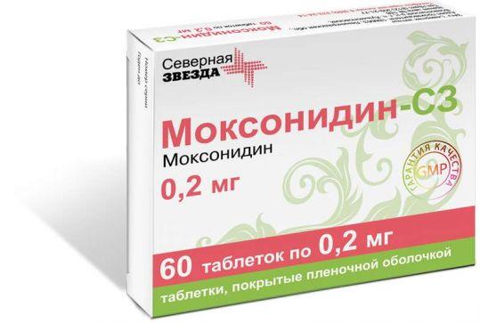 Моксонидин-сз 0,2мг 60 шт. таблетки покрытые пленочной оболочкой, фото №1
