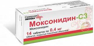 Моксонидин-сз 0,4мг 14 шт. таблетки покрытые пленочной оболочкой