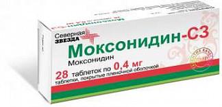 Моксонидин-сз 0,4мг 28 шт. таблетки покрытые пленочной оболочкой