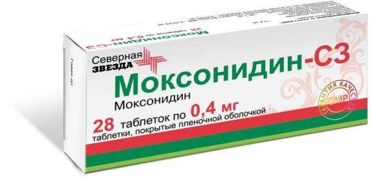 Моксонидин-сз 0,4мг 28 шт. таблетки покрытые пленочной оболочкой, фото №1