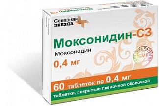 Моксонидин-сз 0,4мг 60 шт. таблетки покрытые пленочной оболочкой
