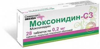 Моксонидин-сз 0,2мг 28 шт. таблетки покрытые пленочной оболочкой