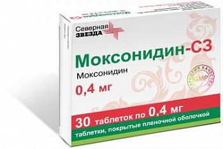 Моксонидин-сз 0,4мг 30 шт. таблетки покрытые пленочной оболочкой