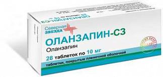Оланзапин-сз 10мг 28 шт. таблетки покрытые пленочной оболочкой