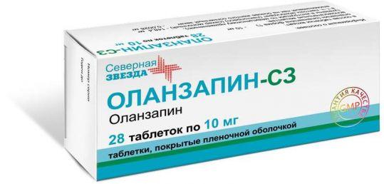 Оланзапин-сз 10мг 28 шт. таблетки покрытые пленочной оболочкой, фото №1