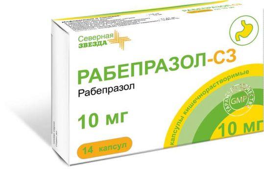 Рабепразол-сз 10мг 14 шт. капсулы кишечнорастворимые, фото №1