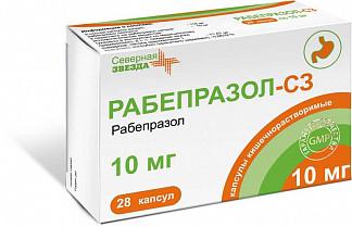 Рабепразол-сз 10мг 28 шт. капсулы кишечнорастворимые
