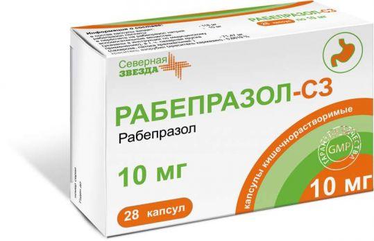 Рабепразол-сз 10мг 28 шт. капсулы кишечнорастворимые, фото №1