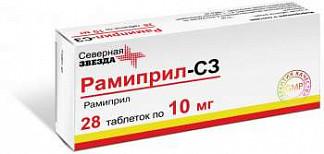 Рамиприл-сз 10мг 28 шт. таблетки