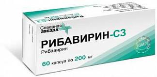 Рибавирин-сз 200мг 60 шт. капсулы