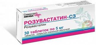 Розувастатин-сз 5мг 30 шт. таблетки покрытые пленочной оболочкой