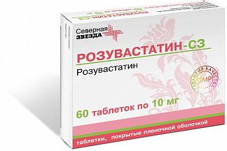 Розувастатин-сз 10мг 60 шт. таблетки покрытые пленочной оболочкой