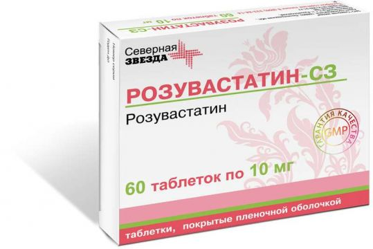 Розувастатин-сз 10мг 60 шт. таблетки покрытые пленочной оболочкой, фото №1