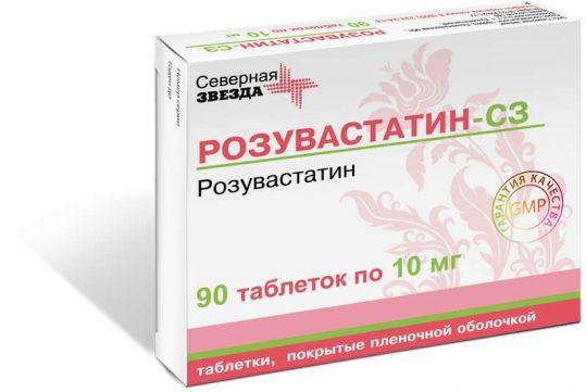 Розувастатин-сз 10мг 90 шт. таблетки покрытые пленочной оболочкой, фото №1