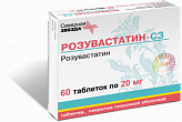 Розувастатин-сз 20мг n60 таб. покрытые пленочной оболочкой