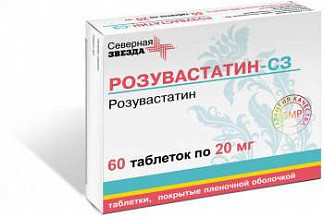 Розувастатин-сз 20мг 60 шт. таблетки покрытые пленочной оболочкой