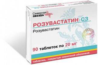 Розувастатин-сз 20мг 90 шт. таблетки покрытые пленочной оболочкой