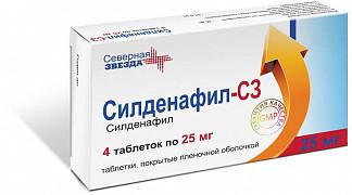 Силденафил-сз 25мг 4 шт. таблетки покрытые пленочной оболочкой