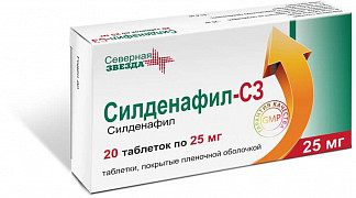 Силденафил-сз 25мг 20 шт. таблетки покрытые пленочной оболочкой