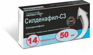 Силденафил-сз 50мг 14 шт. таблетки покрытые пленочной оболочкой
