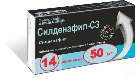 Силденафил-сз 50мг 14 шт. таблетки покрытые пленочной оболочкой, фото №1