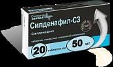 Силденафил-сз 50мг n20 таб. покрытые пленочной оболочкой