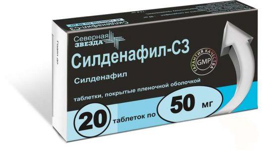 Силденафил-сз 50мг 20 шт. таблетки покрытые пленочной оболочкой, фото №1